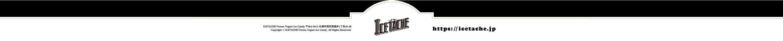 ICETACHE